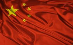 Vidéo et export vers la Chine