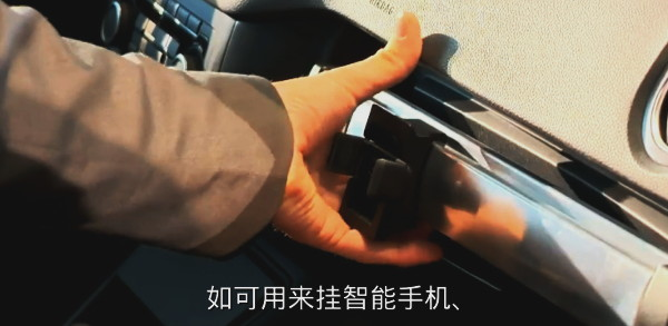 sous-titrages en chinois